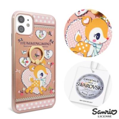 三麗鷗 iPhone 11 6.1吋施華彩鑽全包鏡面指環雙料手機殼-野餐哈妮鹿