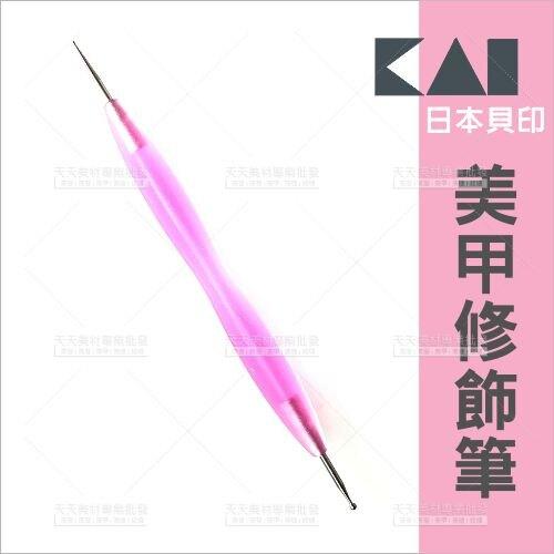 貝印指甲彩繪修飾筆(L)-單支HC-0806(點鑽筆)[36130]