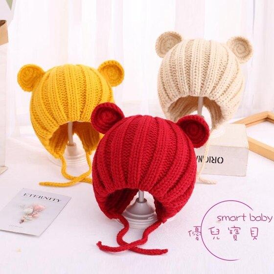 兒童毛帽  兒童秋冬季護耳針織兒童毛線可愛兒童熊耳朵帽子【快速出貨】 母親節禮物
