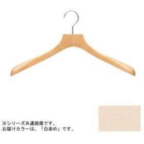 日本製 木製ハンガーレディス用 白染め 5本セット T-5406 肩幅38cm×肩厚4cm