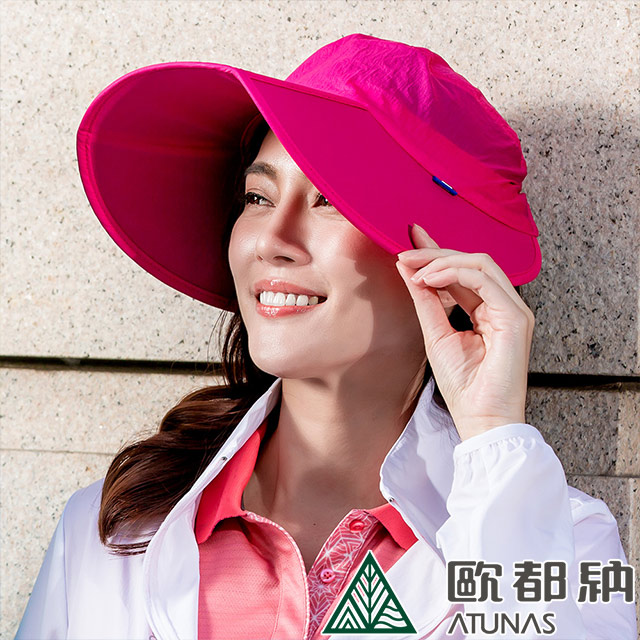【ATUNAS 歐都納】女款超輕透氣摺疊盤帽(A-A1908W 玫紅/遮陽/抗UV防曬/戶外旅遊/登山)