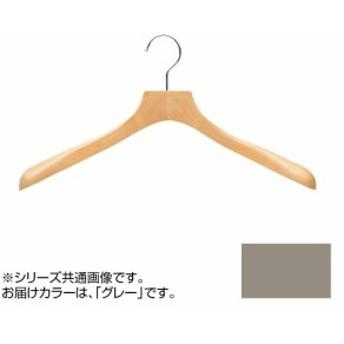 日本製 木製ハンガーレディス用 T-5406 グレー 5本セット 肩幅38cm×肩厚4cm