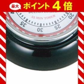 キッチンタイマー ウィズ マグネット BK 100-189BK 【代引不可】 [01]