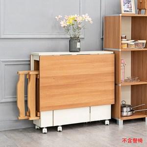 DIY簡易伸縮可移動折疊餐桌1.2米wt043-7(不含2張餐椅)