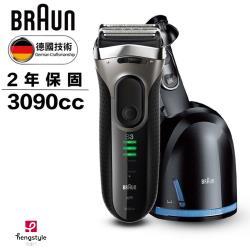 德國百靈BRAUN-新升級三鋒系列電鬍刀3090cc