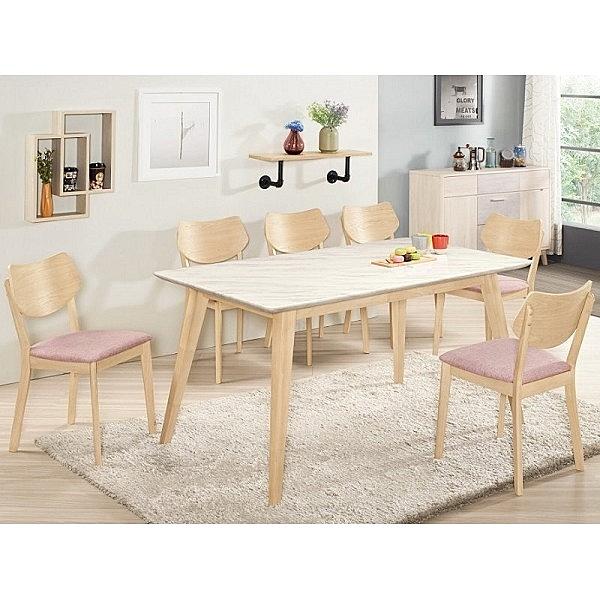 餐桌 MK-967-2 露艾琳4.6尺原石餐桌(洗白色)【大眾家居舘】