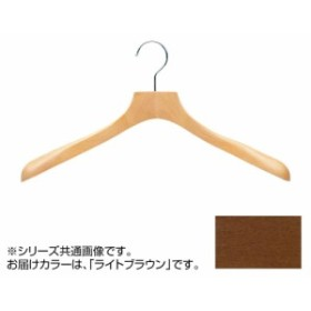 日本製 木製ハンガーレディス用 ライトブラウン 5本セット T-5406 肩幅38cm×肩厚4cm