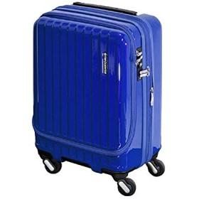 [フリクエンター]FREQUENTER マーリエ MALIE スーツケース 34L 1-282 ネイビー
