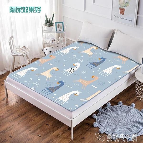 嬰兒隔尿墊兒童秋冬透氣防水可洗大號床單超大床墊寶寶防尿1.8m床ATF 母親節禮物