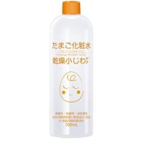 CCE ココエッグ リンクルローション (たまご化粧水) シーンズ
