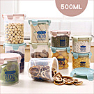 ◄ 生活家精品 ►【N071】帶蓋透明保鮮密封罐(500ML) 五穀 雜糧 食品 保鮮 廚房 收納 密封 茶葉