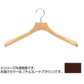 日本製 木製ハンガーメンズ用 チョコレートブラウン 5本セット T-5400 肩幅42cm×肩厚4cm