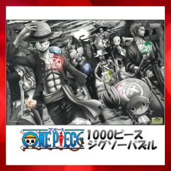 ENSKY 1000片 拼圖 航海王 海賊王『著陸』 50x75cm 日本金證正版【代購】【星野日貨】