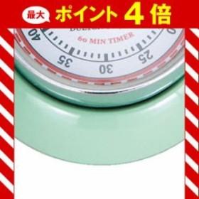 キッチンタイマー ウィズ マグネット MG 100-189MG 【代引不可】 [01]