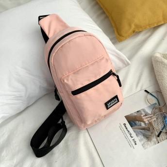 メッセンジャーバッグ女性の潮韓国のシンプルでかわいい学生バッグの女の子のハートのショルダーチェストバッグピンク