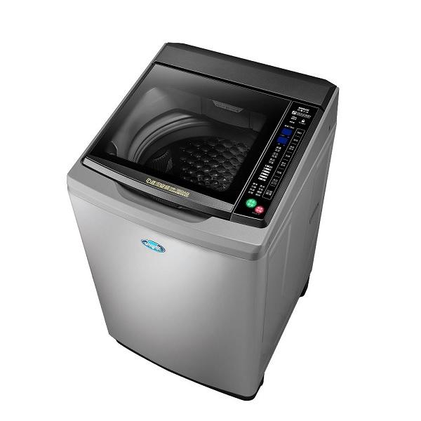 SANLUX 台灣三洋 SW-15DAGM 時尚灰 15公斤DD直流變頻超音波單槽洗衣機