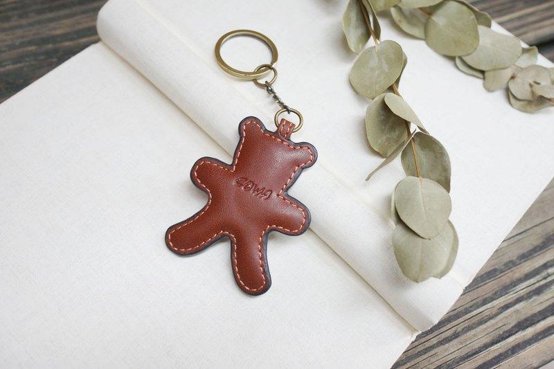 鑰匙圈 吊飾 小熊-兩色