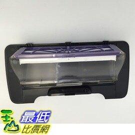 [網購退回拆封品只有一個] Neato 原廠 Botvac 系列黑色集塵盒(含濾網) _tf2