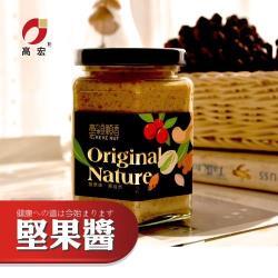 【高宏】嚴選養生系列-綜合堅果醬