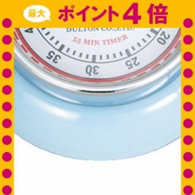 キッチンタイマー ウィズ マグネット SB 100-189SB 【代引不可】 [01]