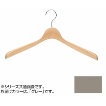 日本製 木製ハンガーメンズ用 T-4120 グレー 5本セット 肩幅42cm×肩厚4cm