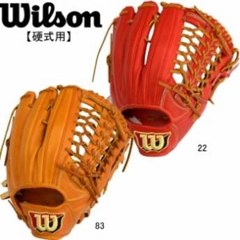 硬式用 Wilson staff DUAL外野手用※グラブ袋付き 【WILSON】ウィルソンWilson Staffシリーズ 20SS(WTAHWTD8G)