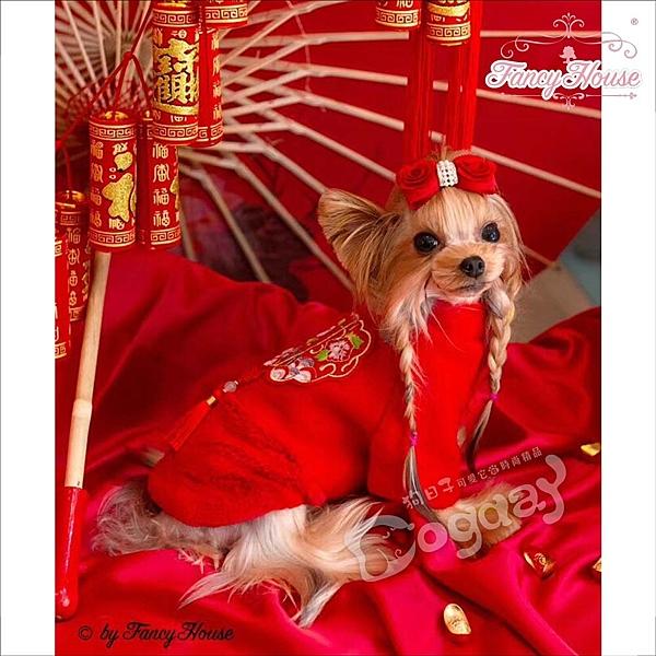 日本《Fancy House》錦繡唐裝 淑女狗狗 名媛 日系寵物時尚