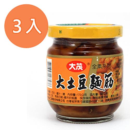大茂 大土豆麵筋 玻璃罐 170g (3入)/組【康鄰超市】