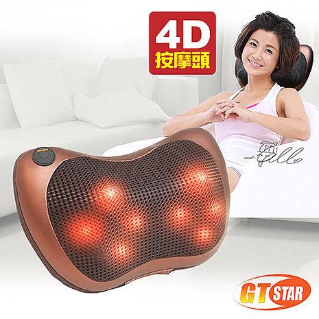 GTSTAR 挑戰最高規8顆溫熱按摩枕
