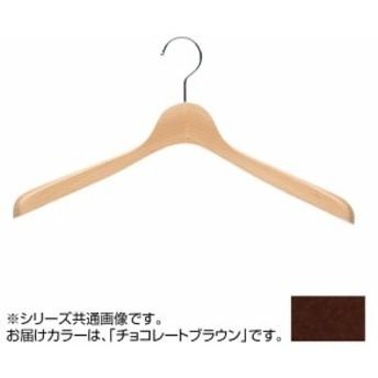 日本製 木製ハンガーメンズ用 チョコレートブラウン 5本セット T-4120 肩幅42cm×肩厚4cm