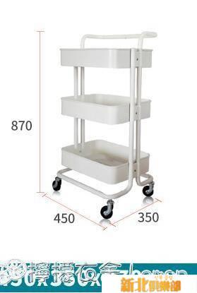 收餐車 三層行動餐車小推車臥室家用置物架酒水車/手推車帶輪廚房置物車