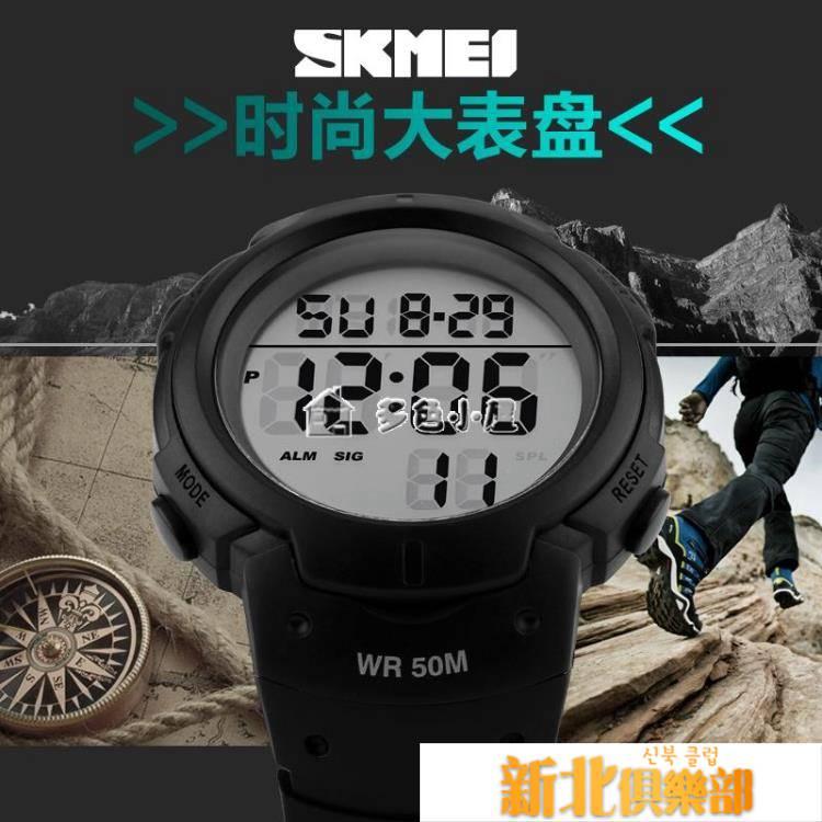戶外手錶 時尚商務數字多功能LED夜光防水游泳戶外運動男士電子