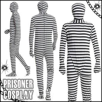 ハロウィン用コスチューム - OSYAREVO 囚人 コスチューム ハロウィン コスプレ 男女兼用 メンズ レディース 衣装 仮装 囚人服 セット