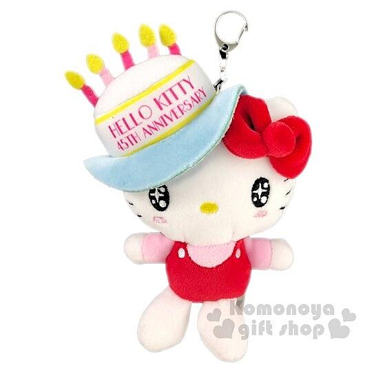 〔小禮堂〕Hello Kitty 慶生帽絨毛玩偶娃娃吊飾《紅白》掛飾.鑰匙圈 4901610-50901