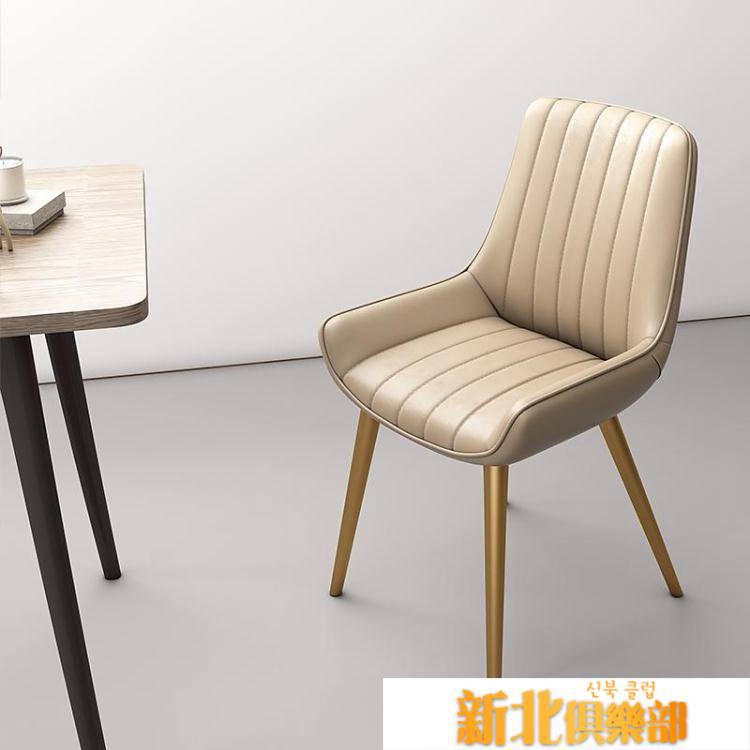現代簡約餐椅北歐家用沙發椅餐廳靠背凳子飯店輕奢皮革小戶型客椅