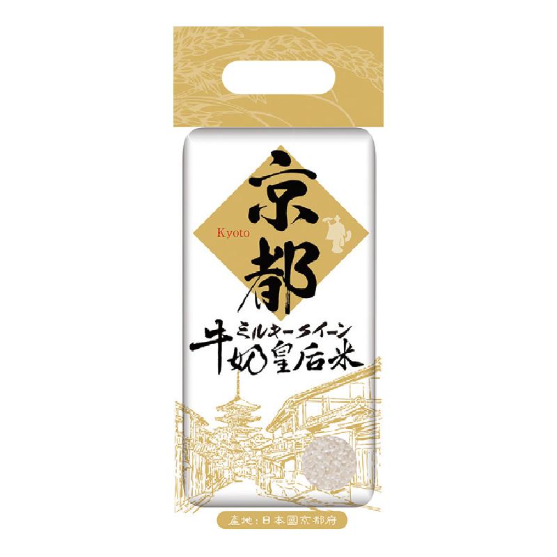 日本京都牛奶皇后米500g