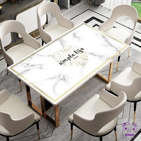 桌布 仿大理石紋軟玻璃 pvc桌布防水防油免洗餐桌墊茶幾墊防燙塑料臺布 點點服飾