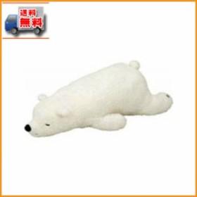 (送料無料)ねむねむ 抱きまくらL WHITE(シロクマのラッキー) 28960-11 ▼ 寝姿がとってもキュートなシロクマのラッキー