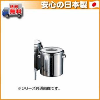 (送料無料)AG18-8深型キッチンポット 目盛付 10cm 007686-001 ▼大きな取手で持ち運びに便利