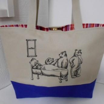 イギリスの民話三匹のくま刺繍の帆布のトートバッグ ポケットとホック付き