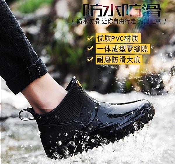 防水雨鞋夏季雨鞋男士短筒防滑防水鞋男雨靴低筒時尚套鞋廚房釣魚膠鞋  快速出貨