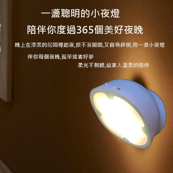 新款感應夜燈掛牆USB充電磁吸底座感【庫奇小舖】