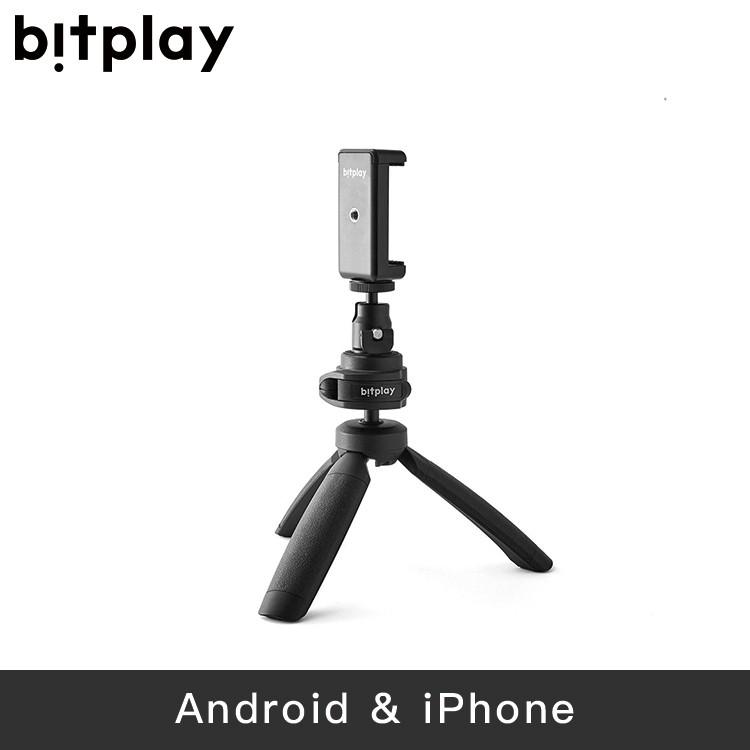 bitplay | 多角度雙用腳架
