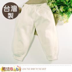 魔法Baby 兒童居家長褲 台灣製秋冬極暖羊毛保暖褲~k61145