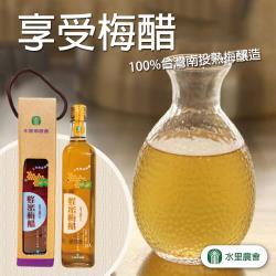 水里農會 享受梅醋-500ml-瓶 (2瓶一組)