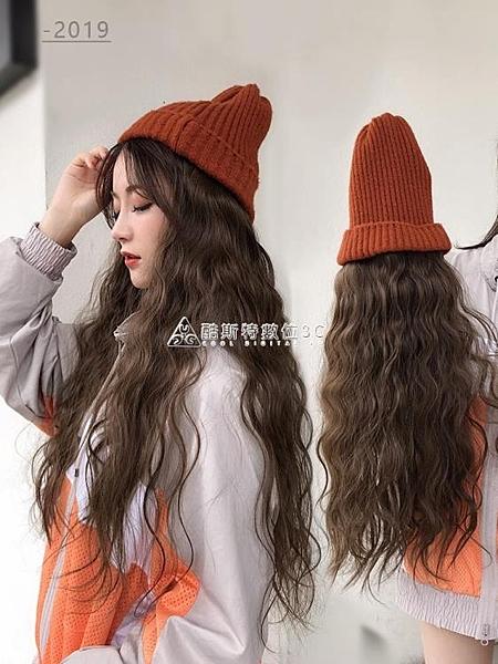 毛線帽假發一體女冬天 網紅水波紋長卷發 韓版仿真大波浪長發發套