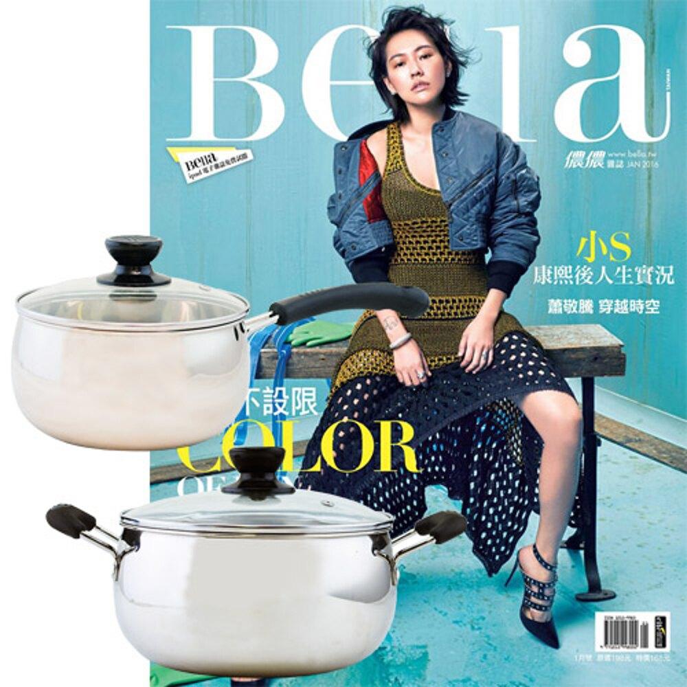 《Bella儂儂雜誌》1年12期 贈 Recona 304不鏽鋼雙喜日式雙鍋組