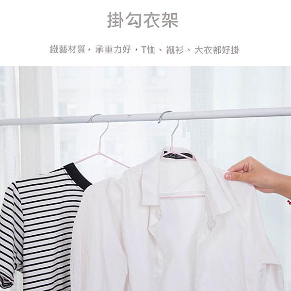 多功能金屬乾濕兩用晾衣架【庫奇小舖】