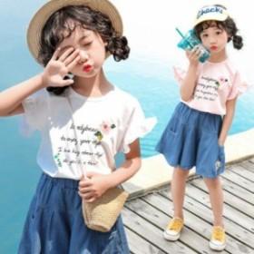 韓国こども服 セットアップ 子供服 上下 2点セット半袖Tシャツ トップス パンツ カジュアルパンツ サルエル 女の子 可愛いスタイル シン