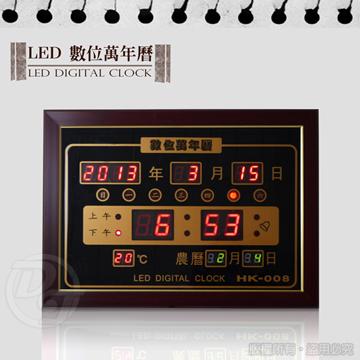 數位液晶 LCD 萬年曆電子報時掛鐘 HK-008